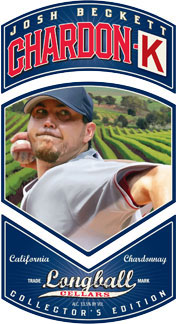 Josh Beckett, Charity Wines